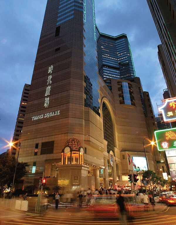 Next to Times Square, Causeway Bay & near HKCEC